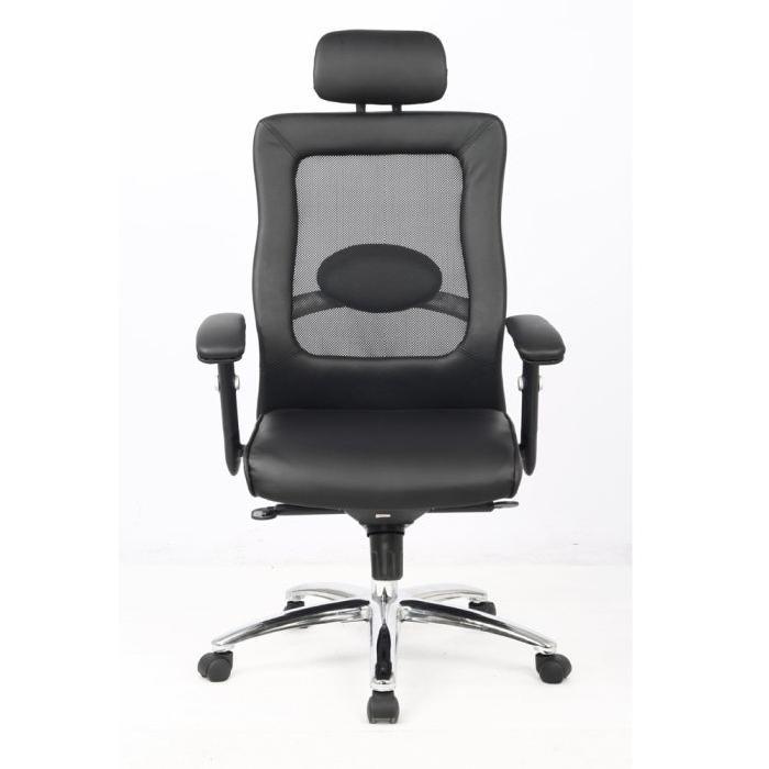 fauteuil de bureau ergo Achat / Vente chaise de bureau Revêtement