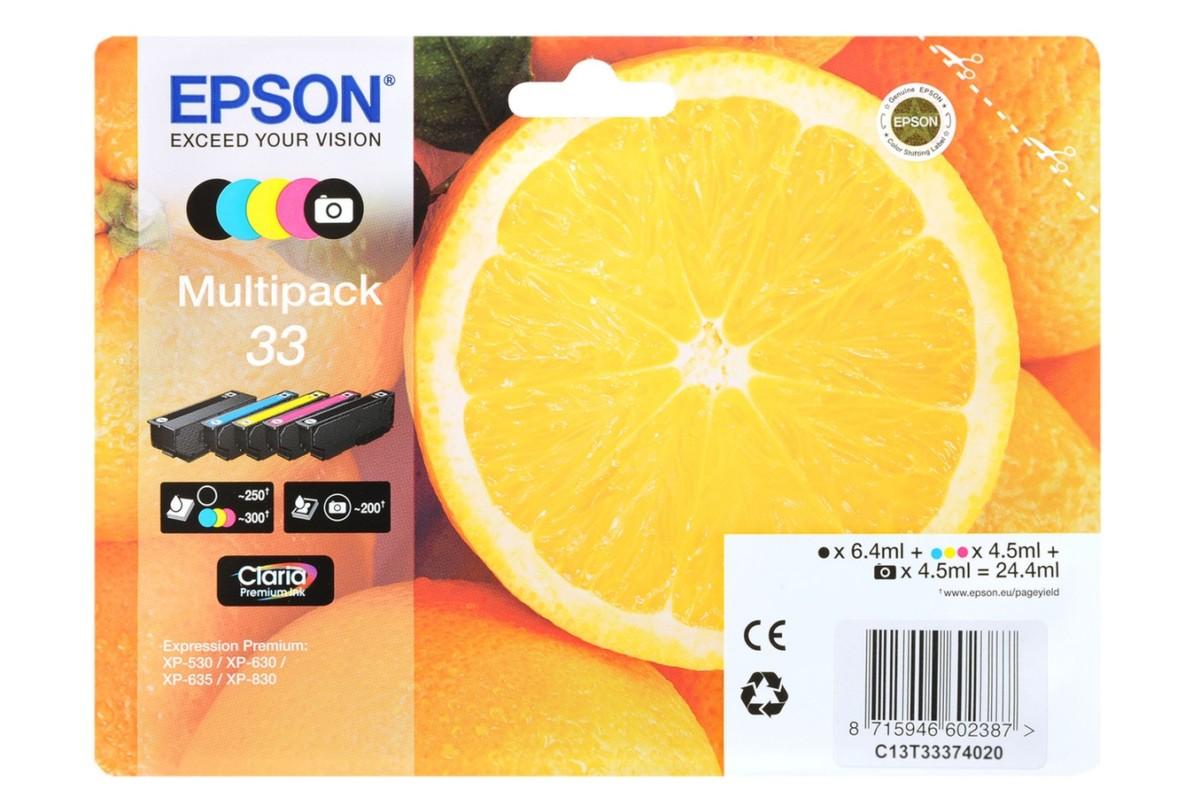 Imprimante jet d'encre Epson EXPRESSION XP 635 +Cartouche d'encre