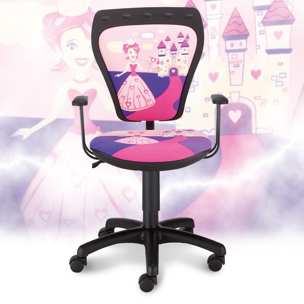 chaise de bureau enfant topiwall. Black Bedroom Furniture Sets. Home Design Ideas