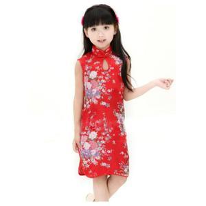 chinoise enfant Achat / Vente Deguisement chinoise enfant