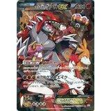 carte pokemon ex a 1 euros : Jeux et Jouets
