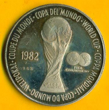 Médaille officielle en Argent COUPE DU MONDE DE FOOTBALL ESPAGNE 1982