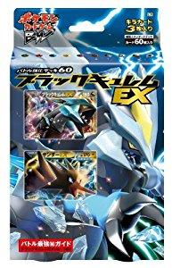 Pokemon Card Game BW Battle Deck 60 Black Kyurem EX: Jeux
