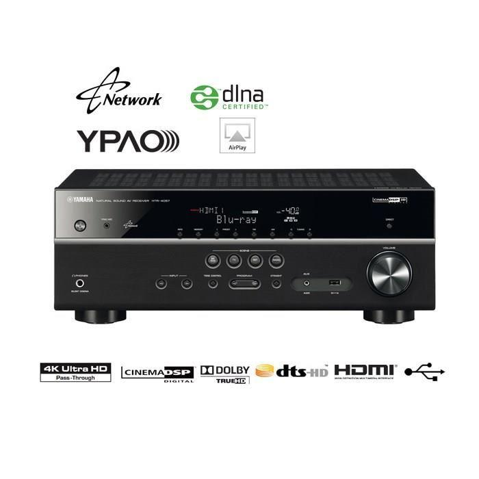 YAMAHA HTR 4067 Noir Ampli Hifi 5.1 amplificateur hifi, avis et prix