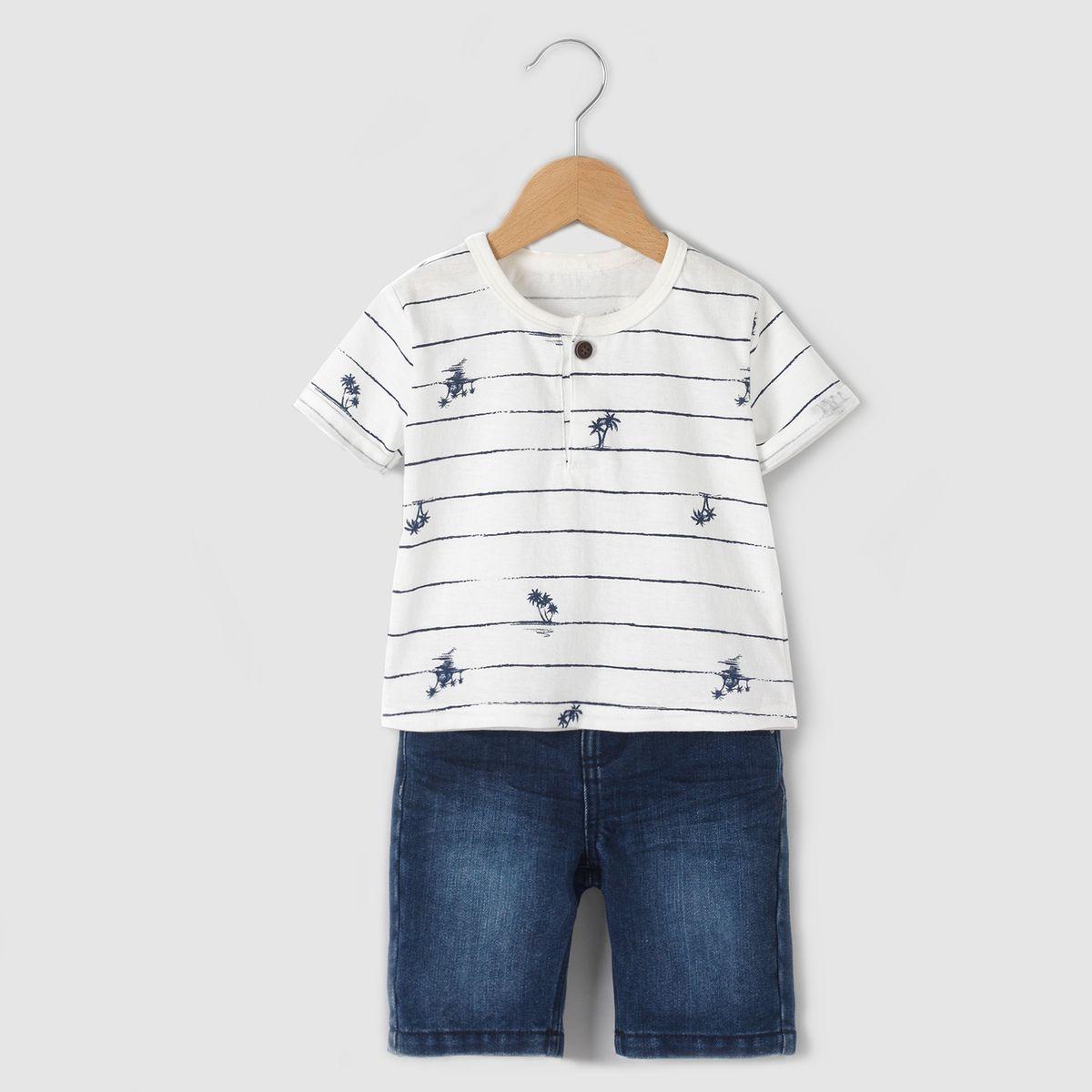 Ensemble t shirt et short 1 mois 3 ans R Baby