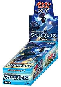 Pokemon Card XY Wild Blaze Booster BOX: Jeux et Jouets