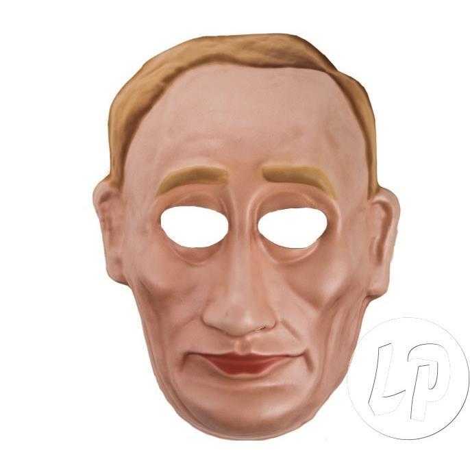 masque en latex fin poutine Achat / Vente masque decor visage