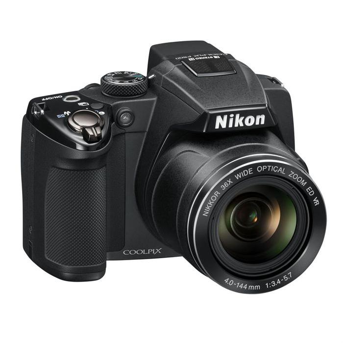 Bridge NIKON COOLPIX P500 noir Achat / Vente appareil photo bridge