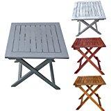 Table d appoint pliable en bois «Dionysos» Table basse pliante en
