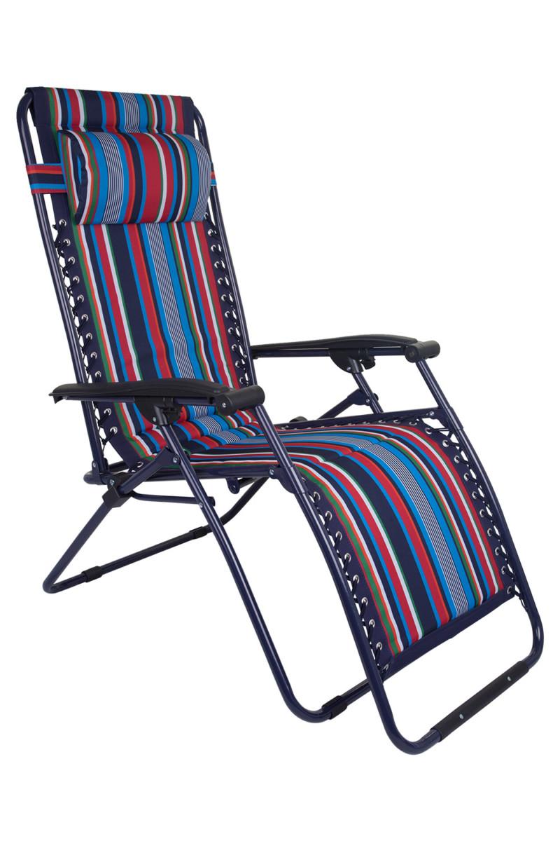 Chaise Longue Pliante DE Jardin