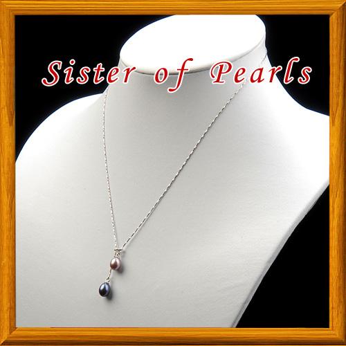 avec plus de 10 000 bijoux de perles de culture vendus depuis 2004