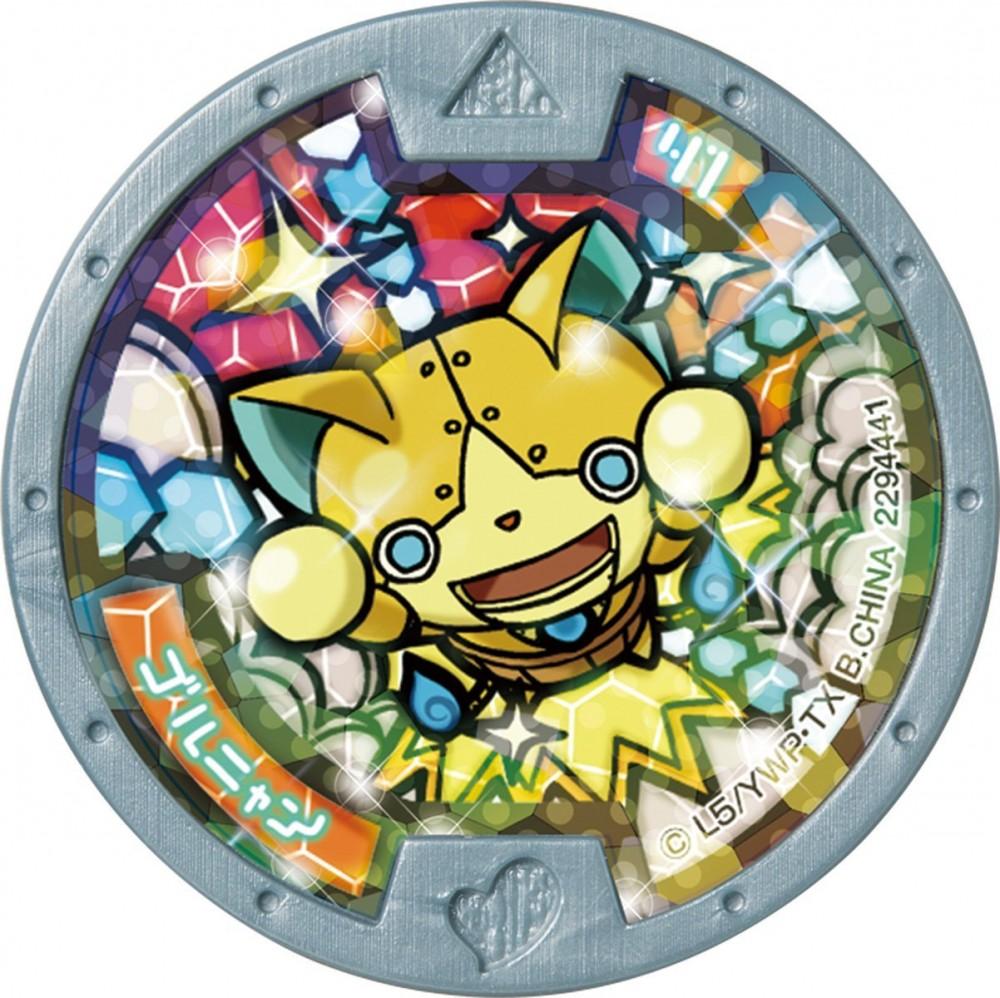 Kai Watch Yo Kai Fumi Fumichan Medal Bandai Japan youkai yokai