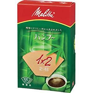 Japon Melitta brun naturel bambou 1 x 2G 100 feuilles (japon
