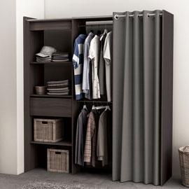stunning dressing avec rideau ideas design trends 2017. Black Bedroom Furniture Sets. Home Design Ideas
