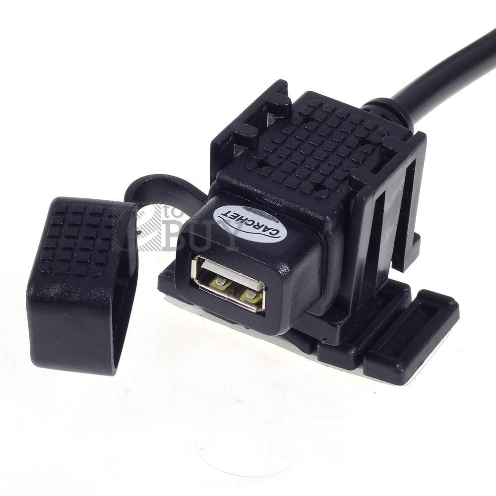 Prise USB Guidon Moto Vélo Etanche pour Téléphone Mobile GPS MP3