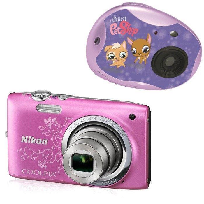 Appareils photo numeriques compacts NIKON Achat / Vente Appareils