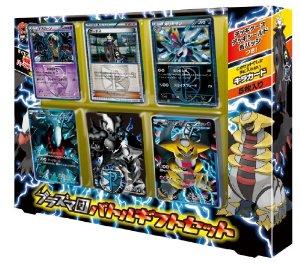 Pokemon Card Game BW Team Plasma Battle Gift Set: Jeux et