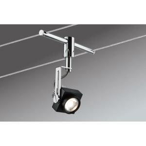 Spot sur cable tendu Achat / Vente Spot sur cable tendu pas cher
