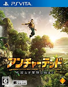 Uncharted : Golden Abyss (PS Vita) [Import Japonais]: Jeux