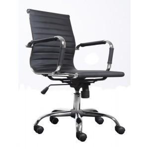Siège Fauteuil de bureau design noir Achat / Vente fauteuil Cuir